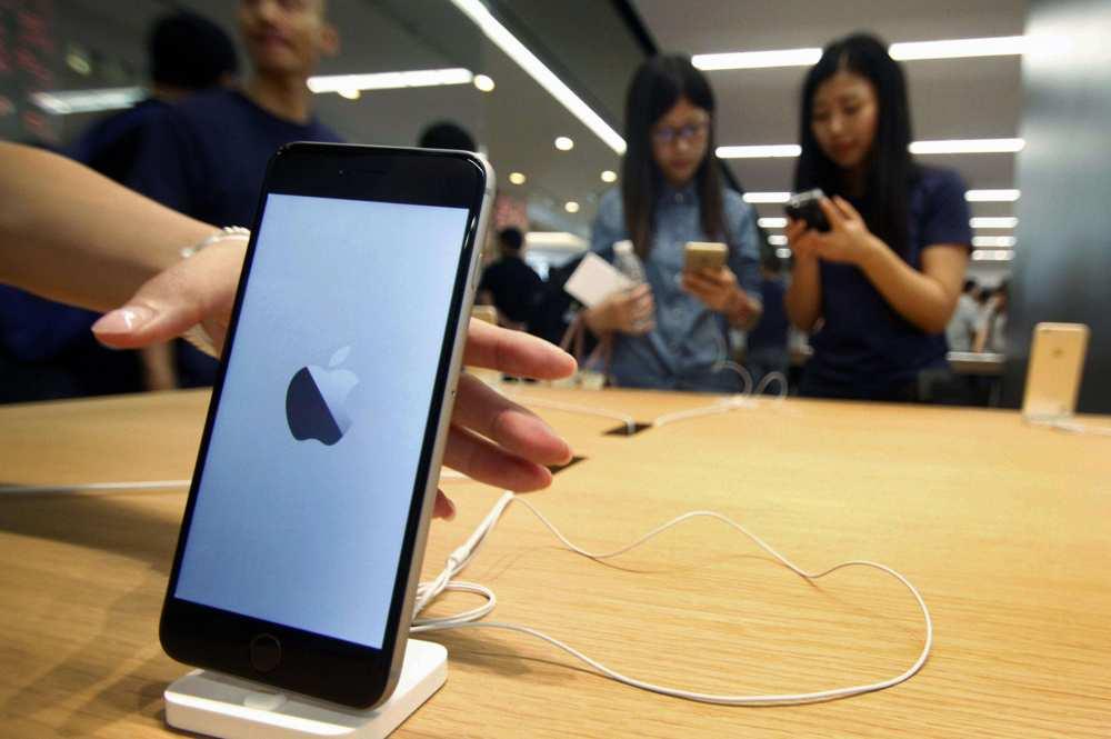 Apple: Bientôt une application pour dégager son SAV